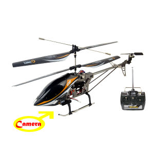 R/C Heilcopter-3 Channel R/C Helicopter With Gyro. Item: JY-8832