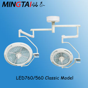 Hospital Ceiling Shadowless Operating Room Lights LED760/560 (Classic model) pictures & photos