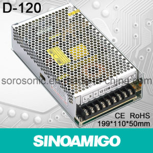 120W Dual Output Switching Power Supply (D-120)
