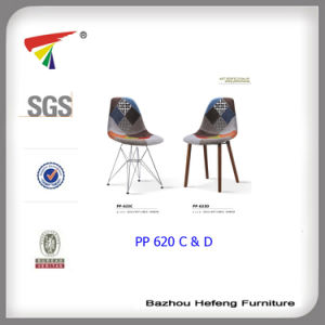 Newly Design Plastic Chairs Furniture pictures & photos