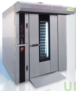 64 Trays Gas Rotary Oven for Sale Jm-64q pictures & photos