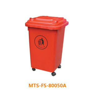 Outdoor Recycling 50L Plastic Waste Bin/ Dustbin pictures & photos