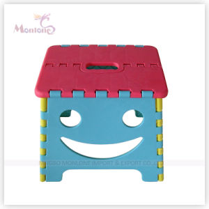 25*20*22cm Smile Shaprd Plastic Foldable Stool pictures & photos