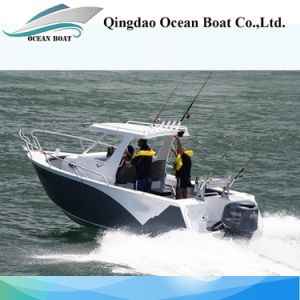 6.25m 21FT Center Cabin Fishing Boat with Outboard Motor Engine