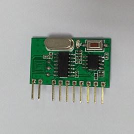Super-Low Power Consumption Super Heterodyne Decoding Receiver Module (CYRM05)