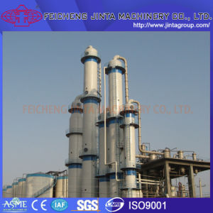 Alcohol Mixing Tank, Stainless Steel Vessel for Alcohol, Container Vessels for Sale pictures & photos
