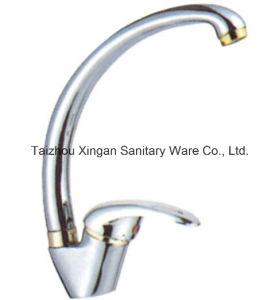 Brass Plating Serie Sink Faucet (1089)