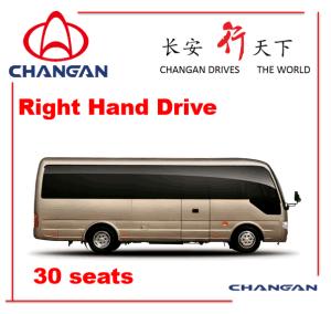 Best Selling MIDI Bus/Mini Bus Changan Coaster Model Sc6726 18-30seats pictures & photos