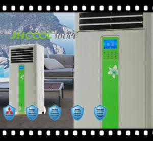 45004500 Air Volume Air Cooler (JH156) pictures & photos
