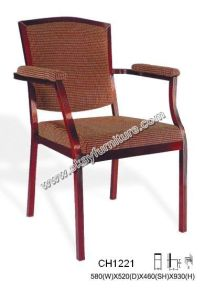 Arm Chairs for Dining CH1221