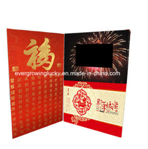 4.3 Inch Invitation Card for Wedding pictures & photos