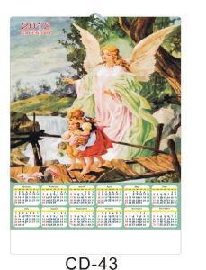 3D Calendar 043