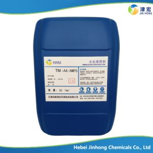 Water Treatment Chemicals, AA/Ampsa