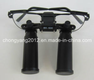 8X Dental Magnifying Glasses /Medical Surgical Loupes/Dental Neurosurgery Operation Magnifier Loupe pictures & photos