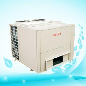 Monobloc Heat Pump Drying Machine (KRS-14HG1)