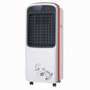 18L Water Tank Air Cooler (BR-02)