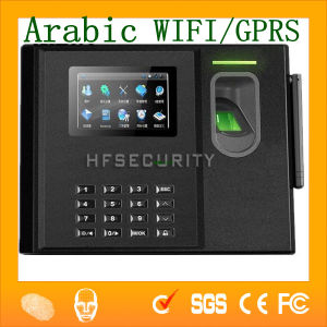 Electronic Attendance Register Biometric Device Support Sdk (HF-Bio800)