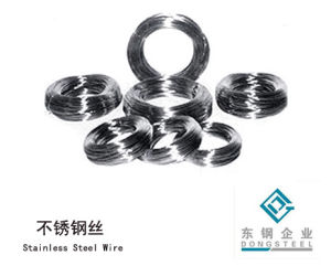 304/314/316 Stainlesss Steel Redrawing Wire/Welding Wire/Tie Wire