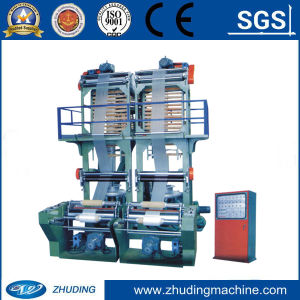 Double Die High Speed Film Extruder pictures & photos