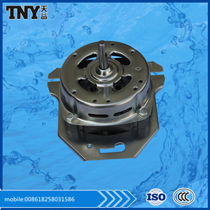 Motor for Twin Tub Washing Machine pictures & photos