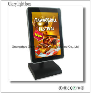 Restaurant Indoor LCD Advertising Display pictures & photos