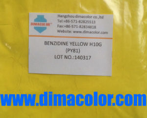 Pigment Yellow 81 (BENZIDINE YELLOW H10G) pictures & photos