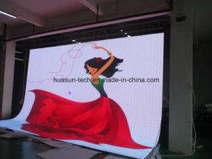 Galaxias Series Flex LED Display, Stable High Quality Flexible LED Display P12.5 pictures & photos