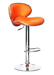 PU Stylish Bar Chair (T-301)