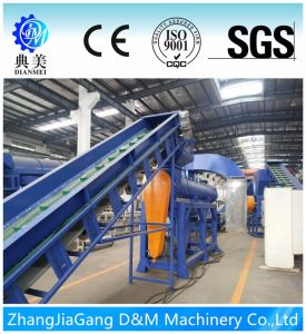 1000kg/H Plastic PP PE Film Recycling Washing Machine pictures & photos