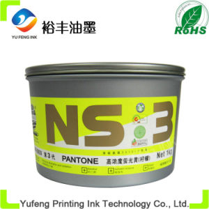 Fluorescence Ink, Eco Printing Ink and Bulk Ink, China Ink of Factory, Pantone Lemon Yellow (Globe Brand)