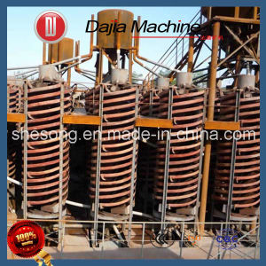 Spiral Separator and Spiral Chute Used for Gold Ore pictures & photos