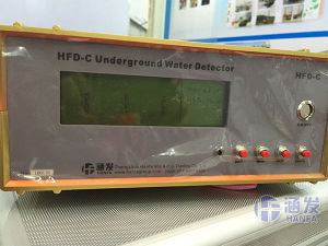 Hfd-C Water Detector / Mine Detector pictures & photos