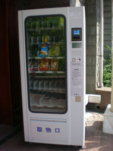 Hot Sale Cheap Combo Vending Machine Producer Made in China Model LV-205A pictures & photos