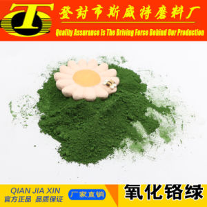 Best Refractory Materials Chromium Oxide/Chrome Oxide Green Price pictures & photos