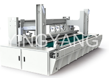 Yyxt-Winder & Cutter Non Woven Machinery Nonwoven Machinery pictures & photos