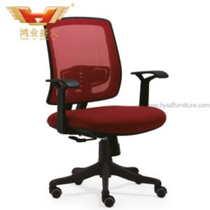 Modern Mesh Office Computer Chair (HY-925B-1) pictures & photos