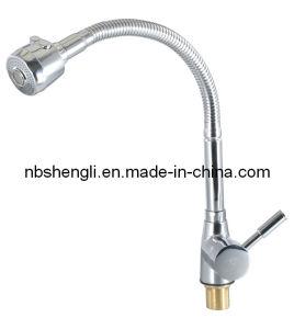 Shower Faucet (SL-2)