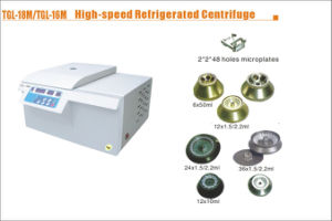 Tabletop High Speed Refrigerated Centrifuge (TGL -16M) (CE Approved)