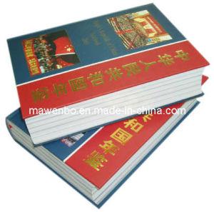Book - 002