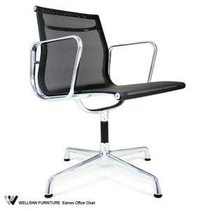 Metal Chair (EOC-FD)