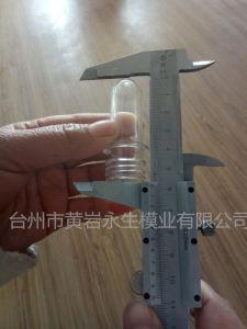 28mm Neck 4cm-5cm Height Pet Preform Mould pictures & photos