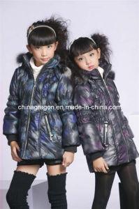 Children Winter Coat (S9303)