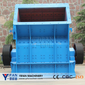Impact Stone Crusher with Perfect Technology pictures & photos