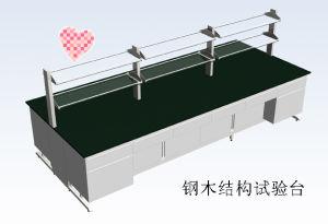 Steel Wood Bench (S-BOF-CB2)
