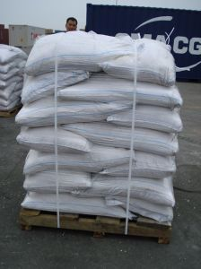 STPP Food Grade, Sodium Tripolyphosphate, STPP pictures & photos