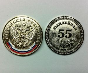 Coin Badges Soft Enamel Souvenir Coin Metal Medal pictures & photos