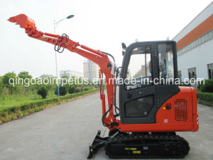 Mini Excavator Im18 with 0.06cbm Bucket pictures & photos