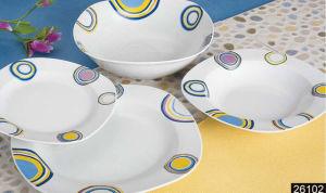 Porcelain 19PCS Square Dinner Set (SET26102)