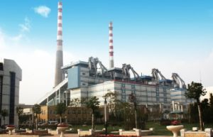 Power Generation pictures & photos