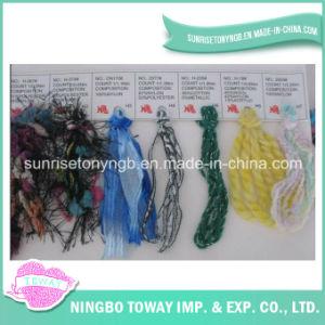 Crochet Hand Knitting Wool Acrylic POM-POM Tt Fancy Yarn pictures & photos